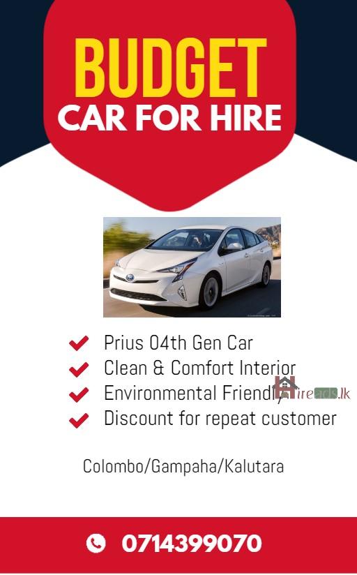 Budget Car For Hire - කොළඹ