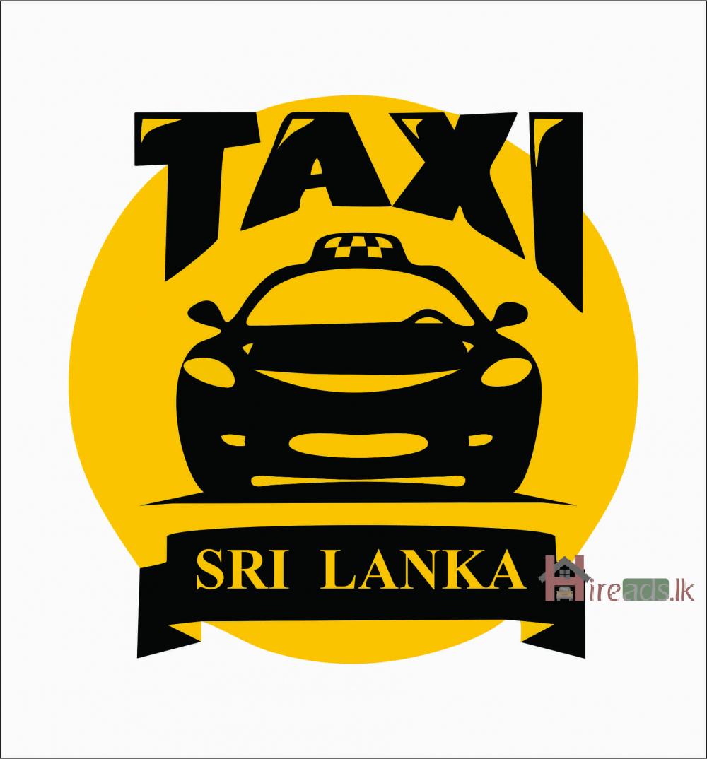 Colombo Best Cab Service - කොළඹ